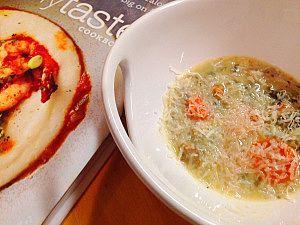 Itallian Gnocchi Soup