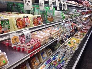 central market asian aisle